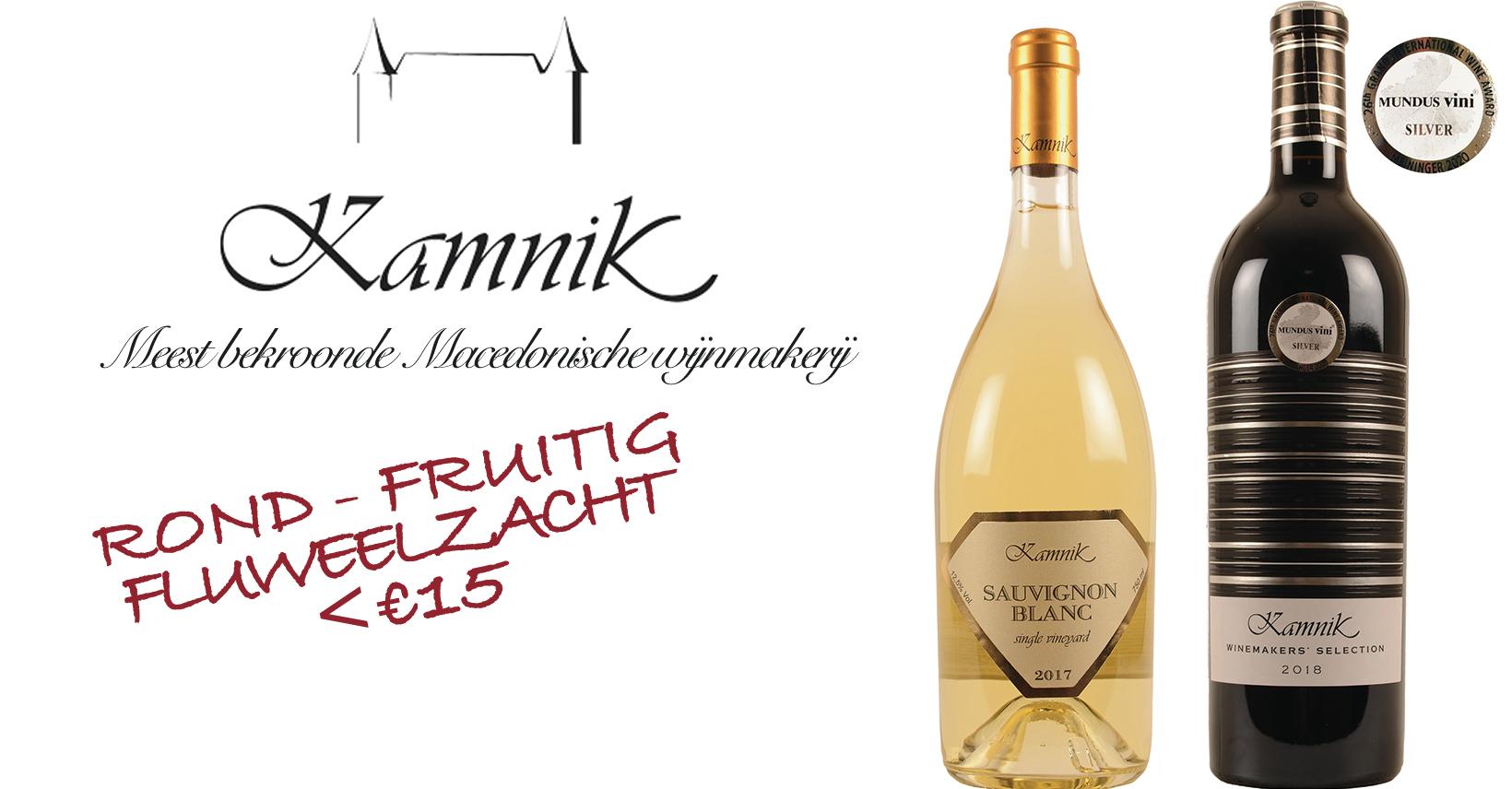kamnik macedonië Promo macedonische wijn top klasse